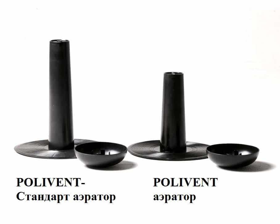 POLIVENT-sravnenie-aeratorov