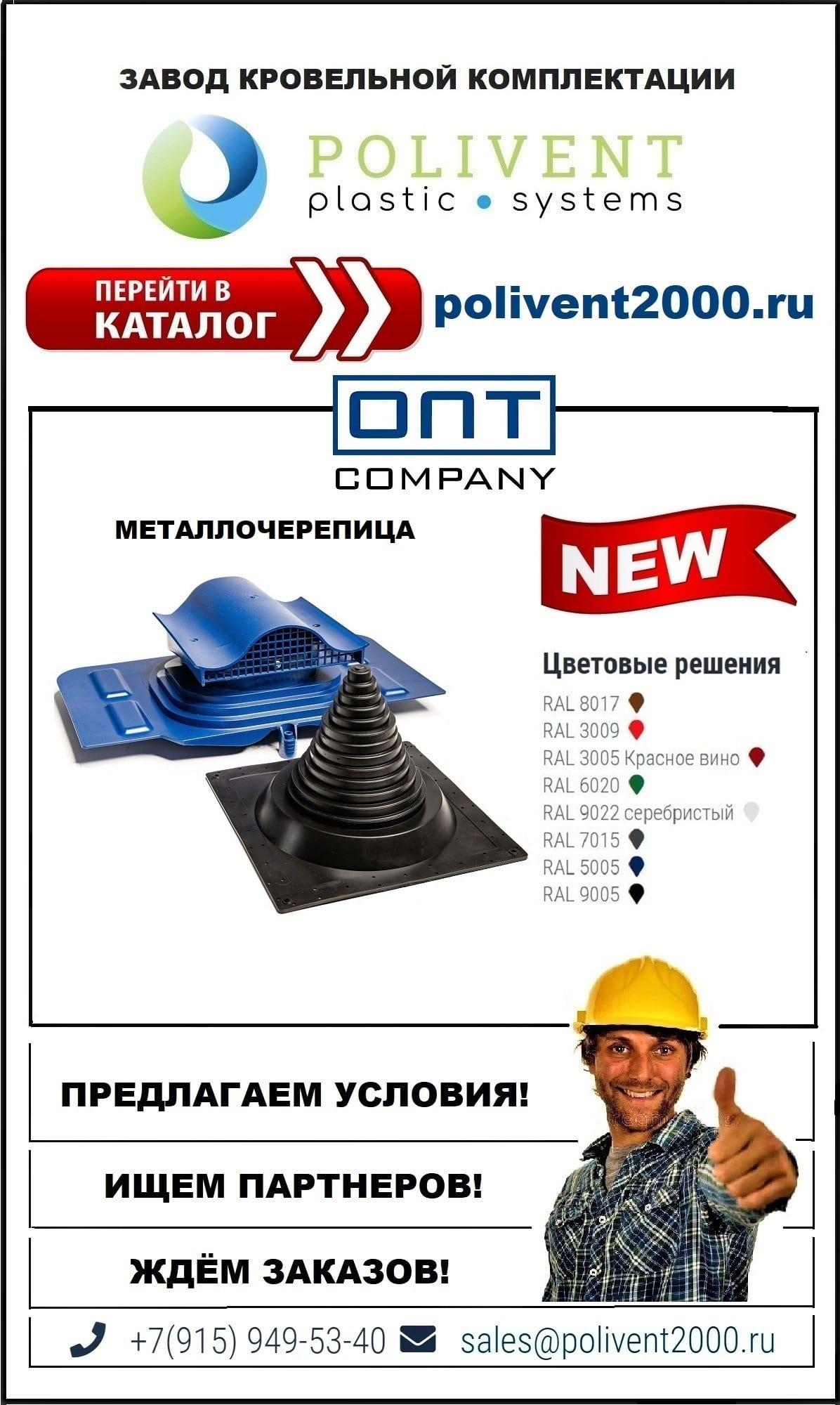 КТВ-вентиль универсальный